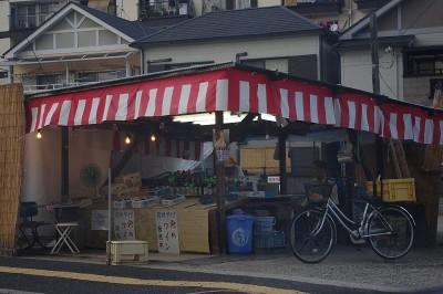 河内ワイン販売所